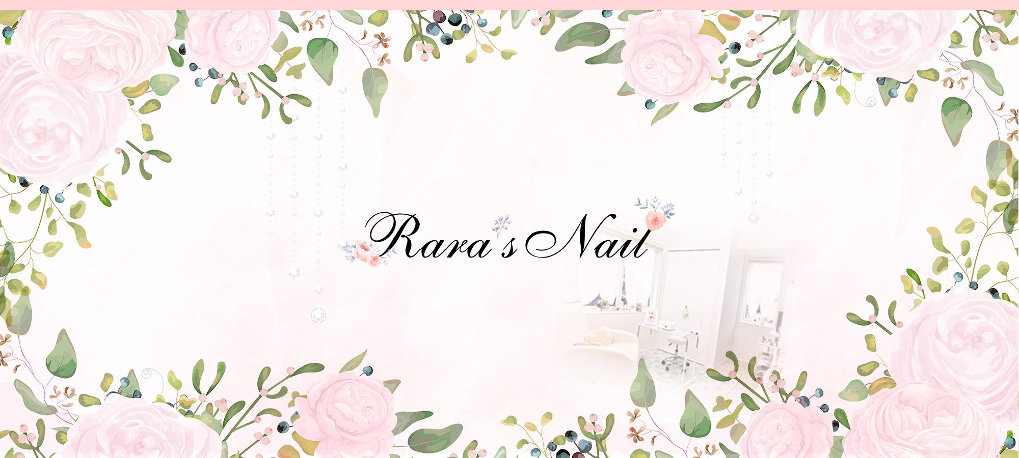 Rara's Nail
